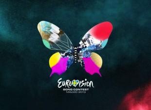 Evrovizija 2013: Sutra prvo polufinale