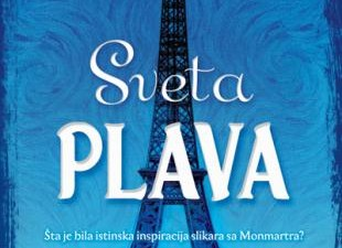 "Knjiga ""Sveta plava"""