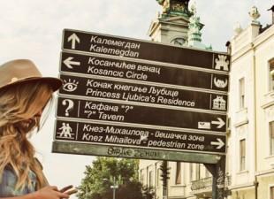 Počela kampanja Turističke organizacije Srbije – Lifestyle Serbia
