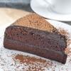 Torta od čokolade i nes kafe