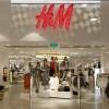 H&M venčanica (foto)