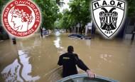 Olimpijakos: Grci, pomozimo braći u Srbiji!