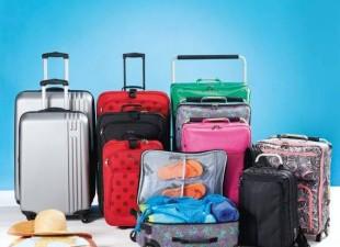 Znate gde završi izgubljeni prtljag?