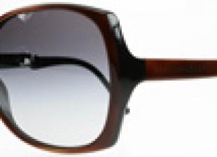 Sunčane naočare: Stella McCartney