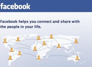 Facebook demantovao curenje privatnih poruka