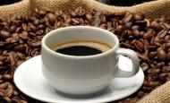 Piling za lice sa kafom