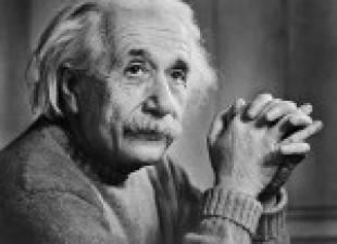 Teorija relativiteta Alberta Ajnštajna izložena u Jerusalimu