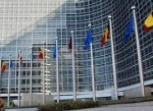 Pad podrške za put u EU