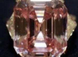 Dijamant vredan 24 miliona funti!