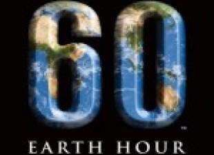 Jedan sat za Zemlju