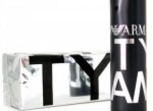 Muški parfemi – Giorgio Armani: Emporio Armani City Glam for Him