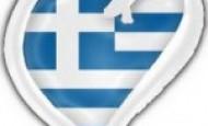 Evrovizija 2010: Grčka – Opa! (video)