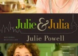 Džuli i Džulija
