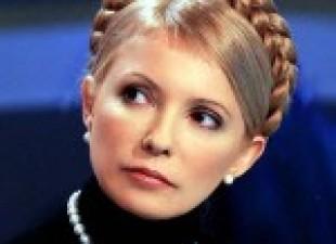 Julija Timišenko osuđena na sedam godina zatvora