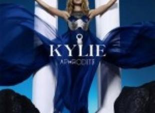 Novi album Kajli Minog u prodaji od 5. jula