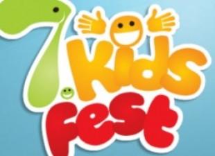 Dečji filmski festival od 17. do 23. oktobra