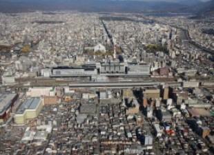 Kjoto – carski grad u Japanu