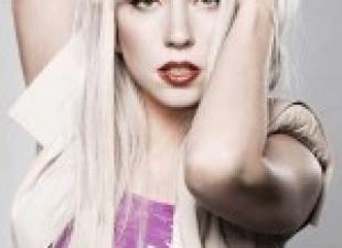 Udaje se Lady Gaga?