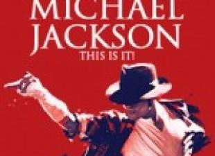 """Spot za Džeksonovu pesmu """"This is it"""" (video)"""