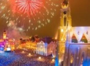 Građani Srbije dočekali Novu godinu uz vatromet i muziku