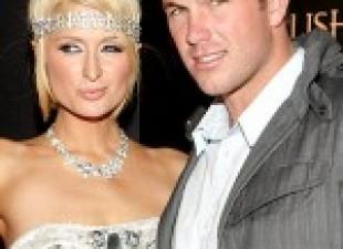 Paris Hilton uskoro u braku?