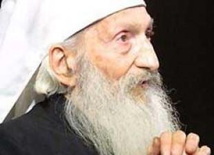 Sahrana patrijarha Pavla