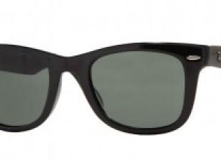 Sunčane naočare: Ray-Ban