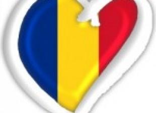 Evrovizija 2010: Rumunija – Playing with fire (video)