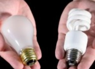 Saveti za štednju električne energije