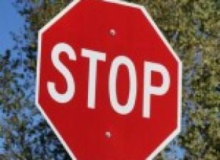 """Saobraćajni znak – """" Ovuda za seks"""""""