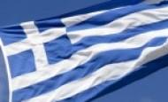 Pružena podrška Grčkoj od strane MMF