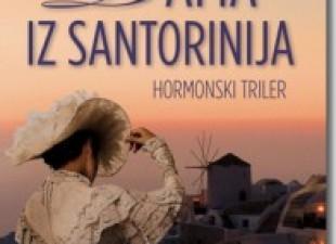 """Knjiga """" Dama iz Santorinija"""""""