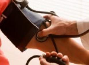 Visok krvni pritisak i faktori rizika