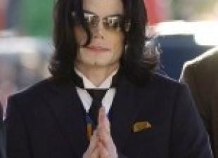 Šešir i cipele Majkla Džeksona prodati na aukciji