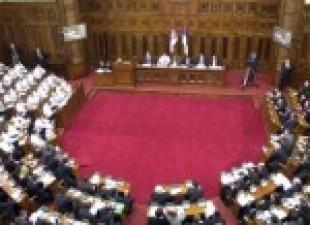 Priprema za izmenu Ustava Srbije