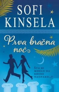 Knjiga-Prva bračna noć