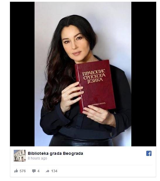 Monika-Negujmo srpski jezik